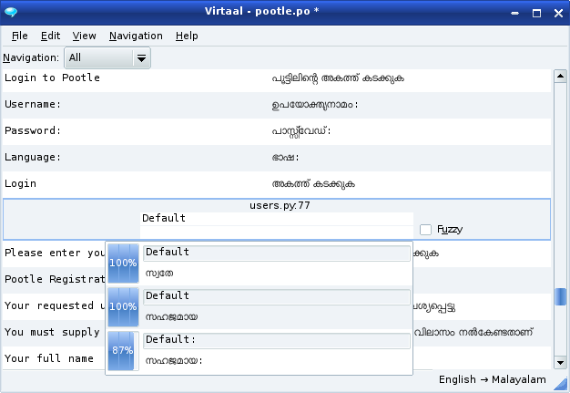 Virtaal showing suggestions from translation memory